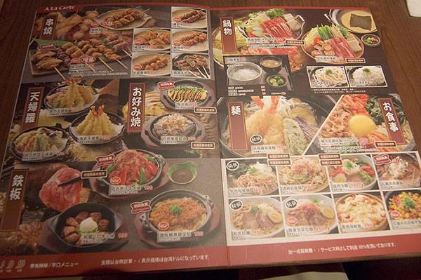 這回向大家介紹的台灣必吃美食 - 和民日式居酒屋真是老少咸宜,非常推薦丰居旅店的每位房客喔!
