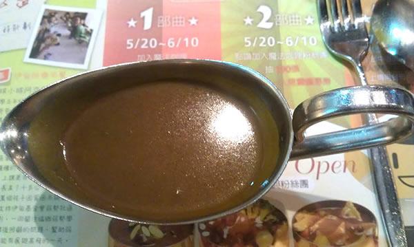 魔法咖哩的咖哩醬汁有很「深邃」的味道。咖哩香料的辛辣刺激性已被水果中和,讓人能慢慢感受香料的深度,吃完後餘韻不絕!