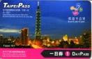 台北自由行真方便,台北捷運悠遊卡套裝方案比較